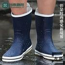 男士中筒時尚雨鞋雨靴防水鞋橡膠鞋防滑【左岸男裝】