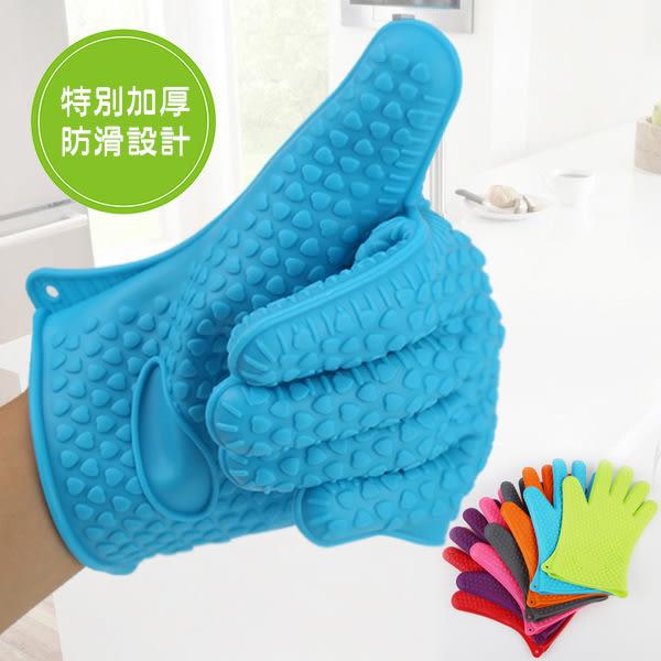 廚房用品 加厚心形隔熱防滑矽膠手套(單只售) 【KFS135】123ok