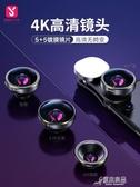 手機鏡專業拍攝外置高清攝像頭通用單反拍照神器補光燈後置長焦外接攝影 【原本良品】