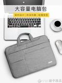 手提電腦包適用聯想蘋果戴爾華碩華為MATEBOOK14筆記本15.6寸內膽包 (橙子精品)