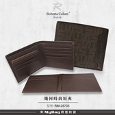 ROBERTA 諾貝達 皮夾 幾何時尚 8卡中翻活動式子夾 真皮短夾 咖啡 RM-28705 得意時袋