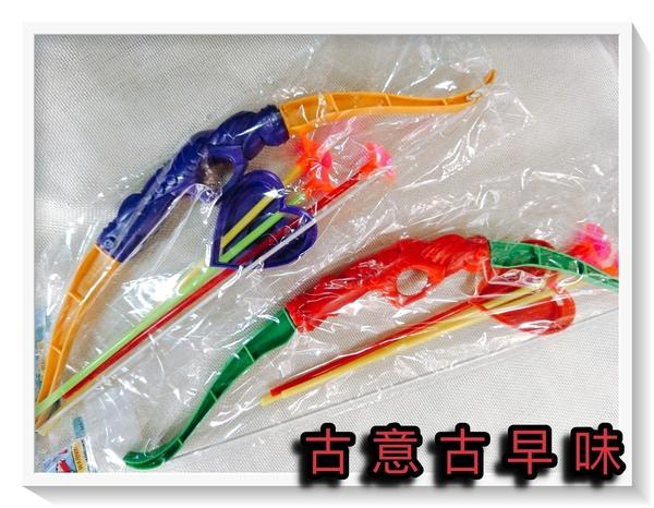 古意古早味 塑膠弓箭 (1個裝/長32公分) 懷舊童玩 塑膠弓箭組 台灣童玩 打入玩具