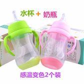 寬口徑嬰兒奶瓶塑料吸管儲奶瓶新生兒寶寶喝水奶瓶硅膠奶嘴2個裝 優樂居