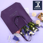 74盎司 手提包 Starry 獨家設計星情包-天蠍座/紫[LG-799]