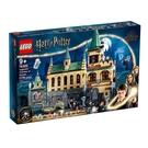 76389【LEGO 樂高積木】Harry Potter 哈利波特系列 - 消失的密室