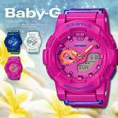 BABY-G BGA-185FS-4A 少女時代 BGA-185FS-4ADR 熱賣中!
