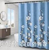 洗澡浴簾浴室免打孔衛生間門簾子淋浴房隔斷簾防水布掛簾洗浴加厚 NMS美眉新品