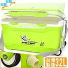 台灣製造 全掀蓋+左右開32L冰桶32公升冰桶行動冰箱.移動輪子釣魚冰桶.保冰桶冰筒保冷桶保冰箱