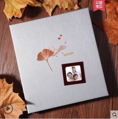 皮相冊本自粘貼式覆膜 情侶創意diy手工禮物紀念自制寶寶成長記錄 居家家生活館