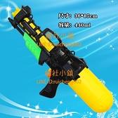 兒童玩具水槍戶外水搶高壓噴射呲水槍沙灘玩具槍【橘社小鎮】