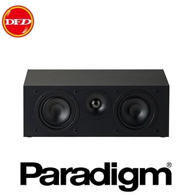 加拿大 Paradigm Monitor SE 2000C 中置揚聲器 黑色/白色 單入 公司貨
