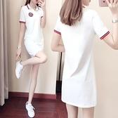 白色連身裙女夏季新款女裝休閒收腰顯瘦polo領運動2020修身裙子 【ifashion·全店免運】