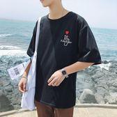男短袖T恤 夏季短袖日系表白款短袖T恤比心刺繡圓領韓版寬鬆打底衫韓版休閒上衣 潮流男裝wx4050