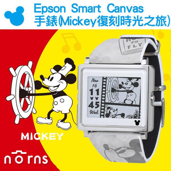 【Epson Smart Canvas 手錶(Mickey Mouse/復刻時光之旅)】Norns 電子錶 日台限定 卡通錶 米奇