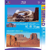 Blu-ray紀念谷BD