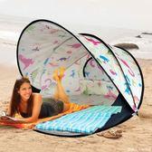 全自動沙灘戶外帳篷2-3人速開快開簡易遮陽防曬釣魚公園休閒帳篷  糖糖日系森女屋
