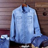 男式襯衫春季牛仔上衣薄款男士長袖襯衫韓版修身帥氣寸衣學生外套純棉襯衣 可然精品
