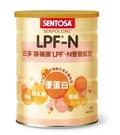 三多勝補康LPF-N營養配方825g【富康活力藥局】