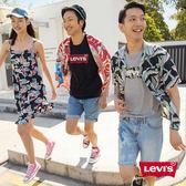 Levis 襯衫 短袖 男裝 / 棕櫚樹塗鴉
