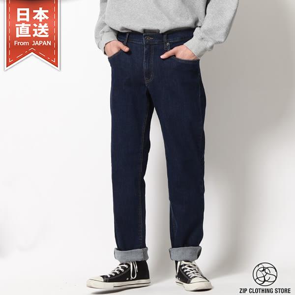 基本款丹寧牛仔褲 直筒褲 OUTDOOR PRODUCTS 3色