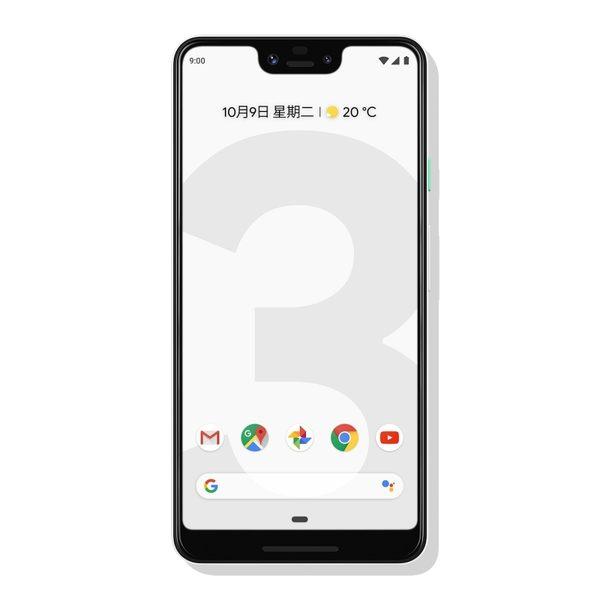 【全新未拆封】Google Pixel 3 XL 128G G013C超班相機 不含耳機 全頻率LTE 保固一年