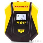 車載充氣泵 紐曼凌翼汽車載充氣泵數顯氣壓表12V多功能便攜式迷你應急打氣泵 MKS薇薇家飾