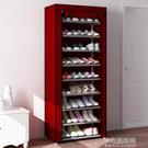 多層鞋架經濟型家用多功能牛津布大容量拉?防塵布藝簡易鞋櫃 【全館免運】