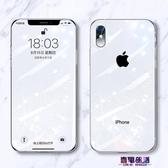 蘋果X手機殼iPhone XsMax透明iPhoneXR硅膠XR超薄iPhoneX軟殼iPhones潮 新年特惠