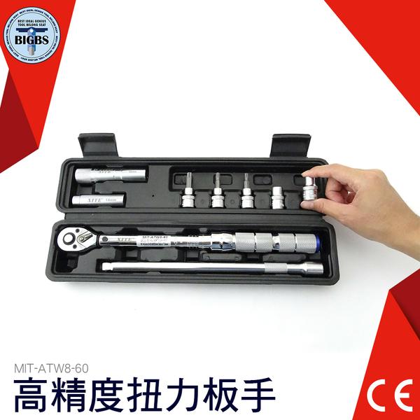 利器五金 3 8 8~60NM 公斤扳手 扭矩 扭力扳手 扭力板 雙向後鎖式 響聲式 快速棘輪板手