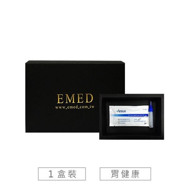 【加拿大Artron】胃健康(幽門桿菌)自我檢測盒(2盒) 效期:2021.06