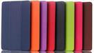 三星 Galaxy Tab S2 9.7吋T810 T815 T813 T815C 三折套 保護套 平板套 平板保護套 保護套 支架皮套
