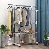 不銹鋼晾衣架落地臥室摺疊室內雙桿式晾衣桿陽台伸縮單桿式衣架子