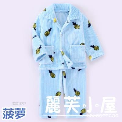 秋冬季兒童睡衣法蘭絨寶寶小孩男童女童大童珊瑚絨加厚款春秋套裝