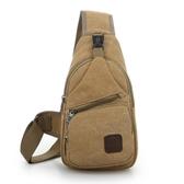 限定款肩背包-新品包包免運男士胸包帆布包斜背包男包側背包胸前小背包休閒腰包