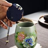 茶葉罐哥窯茶葉罐汝窯陶瓷普洱密封罐青瓷存儲物罐迷你小號茶葉包裝盒【雙十二 出貨八折】