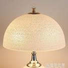多尼臥室床頭台燈玻璃燈罩婚慶喂奶學習書房溫馨暖光手工吹制燈具 NMS名購居家