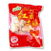 紅羽土雞-土雞切塊