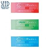 日本 SEED 限量 變色 橡皮擦 透明橡皮擦 雷達橡皮擦 EP-CL100 變色橡皮擦 【金玉堂文具】