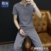 v領短袖t恤男裝夏季薄款純色夏天學生休閒運動套裝男士一套衣服潮