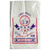 【STAT】耐熱袋 5斤 透明