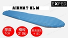 【速捷戶外】瑞士 EXPED 69595 超輕量打氣式楔型睡墊 AirMat HL M (附打氣泵浦),登山睡墊
