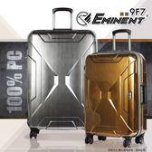 行李箱 Eminent萬國通路 29吋 9F7 旅行箱