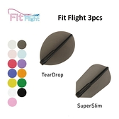 【Fit Flight】S Slim/Teardrop 素色 3pcs 鏢翼 DARTS
