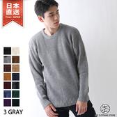 毛衣 粗織素色圓領針織衫 共15色