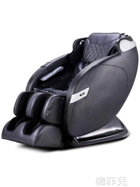 按摩椅 丁閣仕A5按摩椅家用全身新款小型太空豪華艙電動多功能老人太空椅 mks韓菲兒