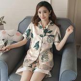 冰絲睡衣女夏季短袖兩件套裝可愛寬鬆韓版清新學生裝 DN11721【衣好月圓】