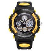學生手錶男孩男童夜光防水錶中小學生大童小孩運動兒童電子錶 限時85折