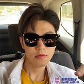 偏光太陽鏡司機墨鏡韓版潮男士大框方形顯臉小防曬簡約女【櫻桃菜菜子】