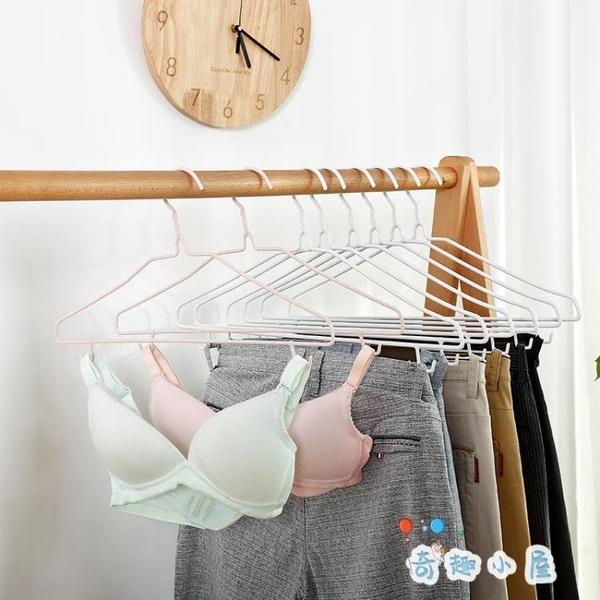 【20個裝】衣架家用曬掛衣撐收納掛鉤衣架子宿舍用【奇趣小屋】