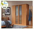 {{ 海中天休閒傢俱廣場 }}【 ZHU&YUE DESIGN 竹悅傢居 】W101-4 6.5尺衣櫃